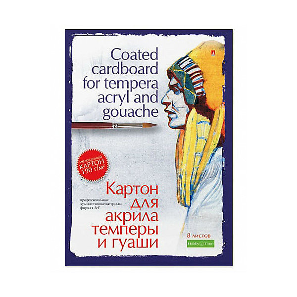 Купить Папка для рисования Альт А4, 8 листов, Россия, разноцветный, Унисекс