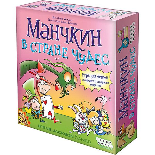 Настольная игра Hobby World Манчкин в Стране чудесНастольные игры для всей семьи<br>Характеристики:<br><br>• возраст: от 6 лет;<br>• материал: картон, пластик;<br>• комплектация: 100 карт монстров и сокровищ, 6 жетонов манчкинов на подставках, 2 кубика, игровое поле, правила игры;<br>• количество игроков: 2-6;<br>• время игры: 50-70 мин;<br>• вес: 260 гр;<br>• размер: 26х6х70,8 см;<br>• бренд: Hobby World  .<br><br>Настольная игра Hobby World  «Манчкин в Стране чудес» приходит в завораживающий мир Льюиса Кэрролла. К приключениям Алисы могут присоединиться как взрослые, так и совсем юные манчкины. В этой коробке тебя ждёт большое игровое поле, яркие иллюстрации, простые правила и порхающие баобабочки. Собери друзей и всю королевскую рать, поохоться на хворобьёв и бегемошек, а также попробуй вздуть Труляля и Траляля. Победит тот, кто добудет в Стране чудес больше всего сокровищ!<br><br>Настольную  игру Hobby World  «Манчкин в Стране чудес» можно купить в нашем интернет-магазине.<br>Ширина мм: 260; Глубина мм: 60; Высота мм: 708; Вес г: 260; Возраст от месяцев: 72; Возраст до месяцев: 2147483647; Пол: Унисекс; Возраст: Детский; SKU: 8264361;