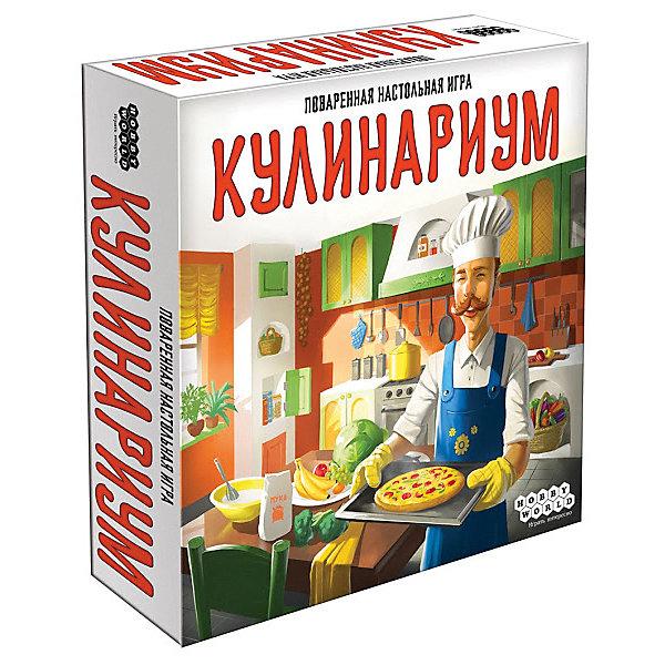 Купить Настольная игра Hobby World Кулинариум , Россия, Унисекс