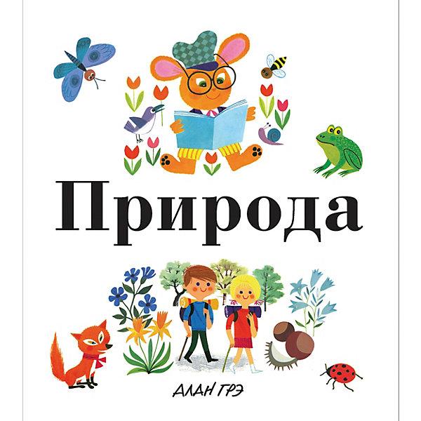 Купить Энциклопедия для малышей Природа , Махаон, Латвия, Унисекс