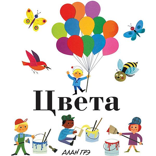 Купить Энциклопедия для малышей Цвета , Махаон, Латвия, Унисекс