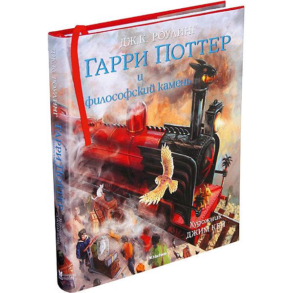 Гарри Поттер и философский камень Дж. К. Роулинг, с цветными иллюстрациямиКниги по фильмам и мультфильмам<br>Характеристики:<br><br>• ISBN:99785389108189;<br>• тип игрушки: книга;<br>• возраст: от 11 лет;<br>• вес: 1,4 кг;<br>• автор: Дж.К. Роулинг;<br>• количество страниц: 246 (офсет);<br>• размер: 27х23х2,5 см;<br>• переплет: твердый;<br>• издательство: Махаон.<br><br>Книга Махаон «Гарри Поттер и философский камень » подходит для детей школьного возраста. Книга, покорившая мир, эталон литературы для читателей всех возрастов, синоним успеха. Книга, сделавшая Джоан Роулинг самым читаемым писателем современности. Книга, ставшая культовой уже для нескольких поколений.<br><br>Первый роман в серии книг про юного волшебника Гарри Поттера, написанный Дж. К. Роулинг. В нём рассказывается, как Гарри узнает, что он волшебник, встречает близких друзей и немало врагов в Школе Чародейства и Волшебства «Хогвартс», а также с помощью своих друзей пресекает попытку возвращения злого волшебника Лорда Волан-де-Морта, который убил родителей Гарри<br><br>Книгу «Гарри Поттер и философский камень » от издательства Махаон можно купить в нашем интернет-магазине.<br>Ширина мм: 275; Глубина мм: 233; Высота мм: 27; Вес г: 1324; Возраст от месяцев: 132; Возраст до месяцев: 168; Пол: Унисекс; Возраст: Детский; SKU: 8267806;