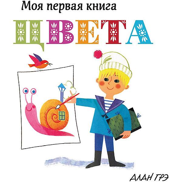 Купить Первая книга малыша Цвета , Махаон, Польша, Унисекс
