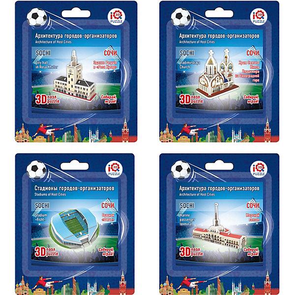 Купить Набор 3D пазлов IQ-puzzle Сочи 5 шт., архитектура, стадион, IQ Puzzle, Китай, Унисекс