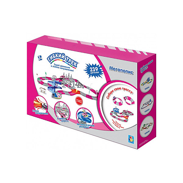 Купить Гибкий трек 1Toy Мегаполис , 239 деталей, Китай, розовый, Женский