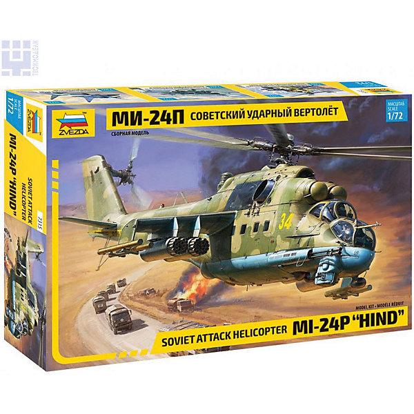 Сборная модель Звезда Советский вертолет Ми-24ПСамолеты и вертолеты<br>Характеристики:<br><br>• возраст: от 7 лет;<br>• материал: пластик;<br>• масштаб: 1:72;<br>• количество элементов: 267;<br>• клей и краски: в комплект не входят;<br>• размер готовой фигурки: 29,8 см;<br>• вес упаковки: 380 гр.;<br>• размер упаковки: 34х24х6 см;<br>• страна производитель: Россия.<br><br>Сборная модель Звезда Советский вертолет Ми-24П понравится всем любителям военной техники. <br><br>Является точной копией боевого вертолета Ми-24В.Модель создавалась при помощи специалистов МВЗ им. Миля и абсолютно точно соответствует геометрии прототипа. Впервые в мире на этой модели выполненно выпуклое стекло.<br><br>Сборную модель Звезда Советский вертолет Ми-24П можно купить в нашем интернет-магазине.<br>Ширина мм: 345; Глубина мм: 242; Высота мм: 60; Вес г: 380; Цвет: разноцветный; Возраст от месяцев: 120; Возраст до месяцев: 2147483647; Пол: Унисекс; Возраст: Детский; SKU: 8344786;