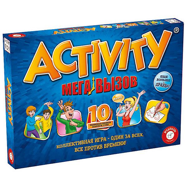 Настольная игра  Activity Multi challenge, PiatnikНастольные игры для всей семьи<br>Характеристики товара:<br><br>• возраст: от 12 лет;<br>• материал: картон, пластик;<br>• количество игроков: 3-10 человек;<br>• в комплекте: 220 карточек, 25 фишек, игровое поле, песочные часы, фигурка, правила игры;<br>• размер упаковки: 39,5х28х5 см;<br>• вес упаковки: 1,44 кг.<br><br>Настольная игра Activity «Multi challenge» Piatnik — увлекательная игра для компании из нескольких человек. Игрокам предстоит объяснять слова из разных категорий: животные, природа, профессия и другие. Во время объяснения идет отсчет времени при помощи песочных часов. Остальные игроки должны угадать как минимум 6 слов, иначе фигурка на игровом поле подвинется ближе к пропасти.<br><br>Настольную игру Activity «Multi challenge» Piatnik можно приобрести в нашем интернет-магазине.<br>Ширина мм: 280; Глубина мм: 50; Высота мм: 395; Вес г: 1440; Цвет: разноцветный; Возраст от месяцев: 144; Возраст до месяцев: 2147483647; Пол: Унисекс; Возраст: Детский; SKU: 8357165;