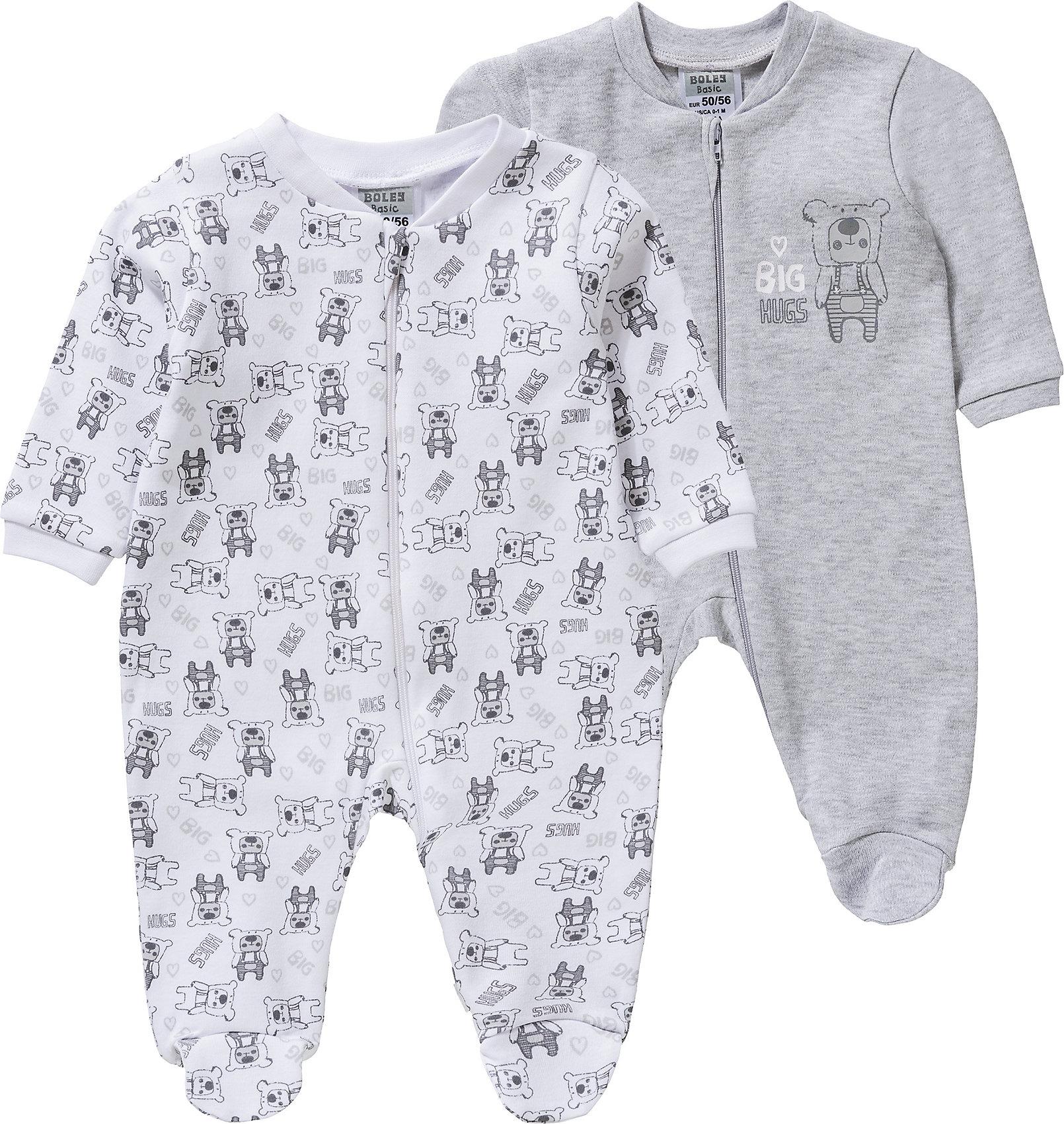 Neu Boley Baby Doppelpack Schlafanzüge 10518839 für Jungen und Mädchen