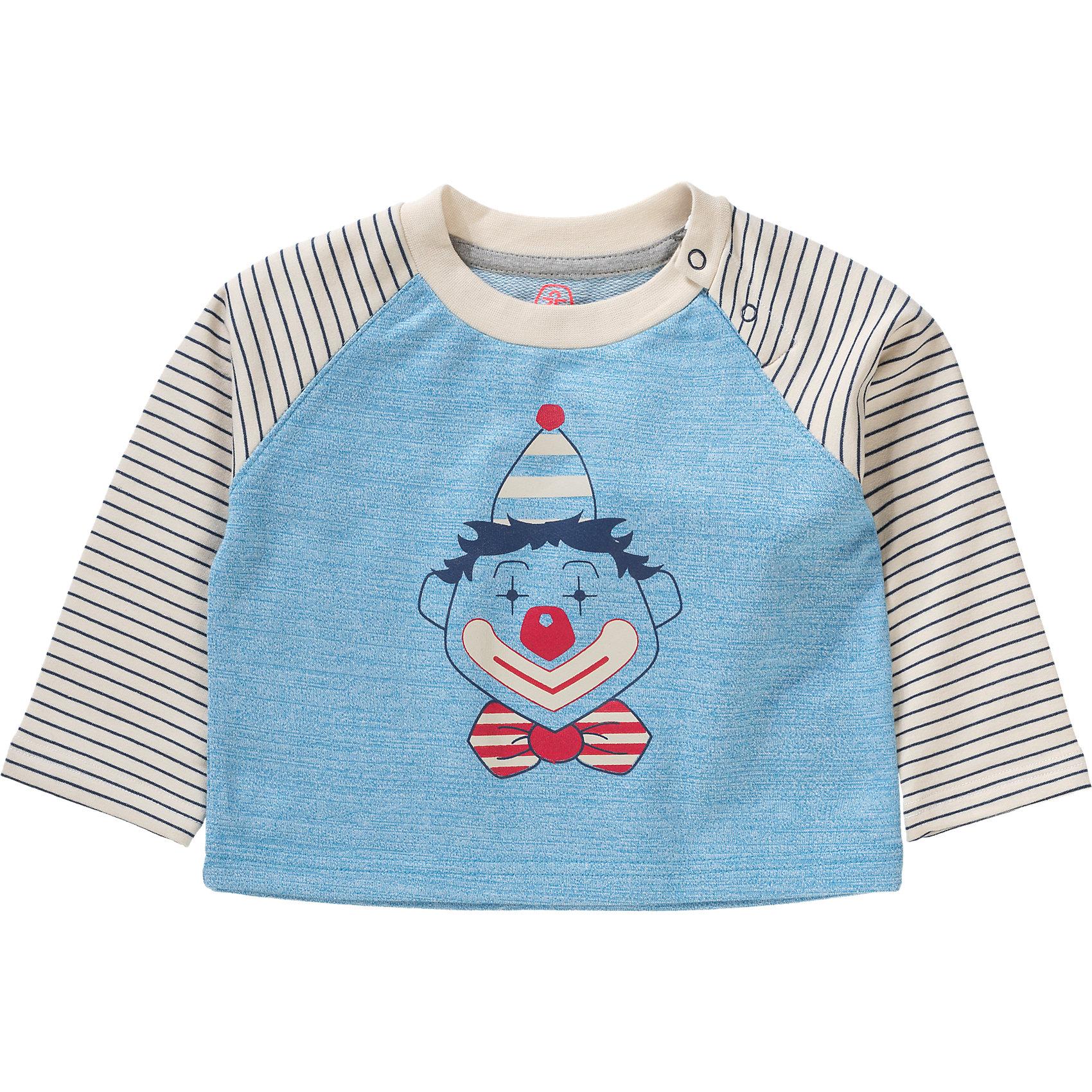 Neu COLOR KIDS Baby Jogginganzug Tanis für Mädchen rosa blau 5619280