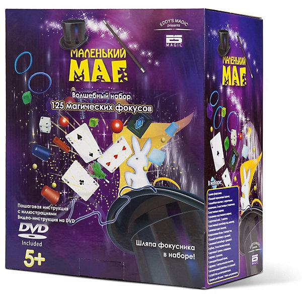 Маленький маг Набор для фокусов Маленький маг, 125 фокусов маленький маг набор для демонстрации 75 фокусов маленький маг