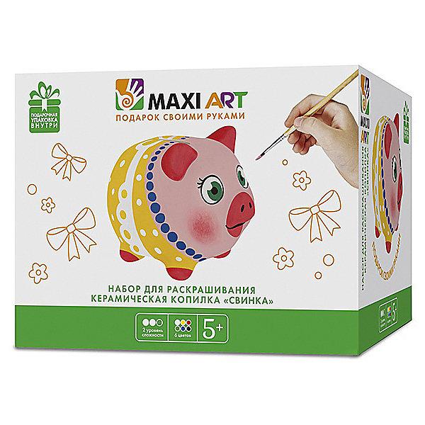 Maxi Art Набор для раскрашивания Maxi Art Керамическая Копилка Свинка, 9 см maxi art набор для творчества maxi art игрушка из фетра свинка 17 см