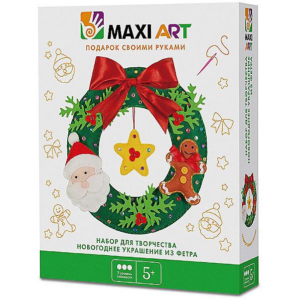 Maxi Art Набор для творчества Новогоднее украшение из фетра, 21 см.