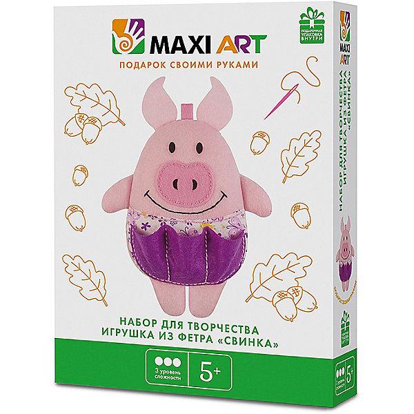 Maxi Art Набор для творчества Maxi Art Игрушка из фетра Свинка, 17 см. наборы кройки и шитья maxi art набор для творчества пенал из фетра божьи коровки
