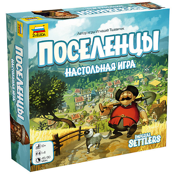 Купить Настольная игра Звезда Поселенцы , Россия, Унисекс