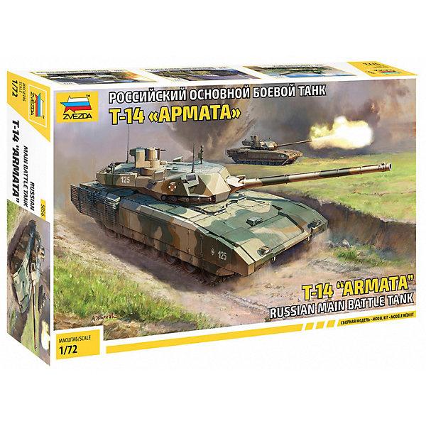 Звезда Сборная модель Звезда Российский танк Т-14 Армата звезда сборная модель звезда советские пограничники 1941 1 72 сборка без клея