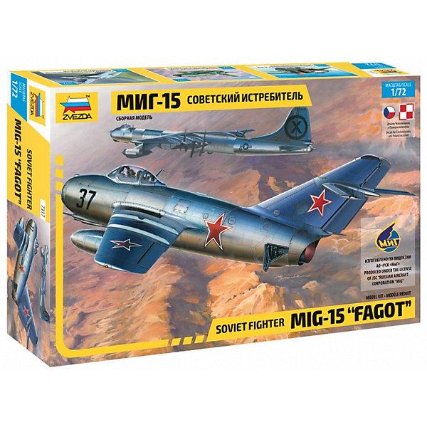 Звезда Сборная модель Советский истребитель МиГ-15