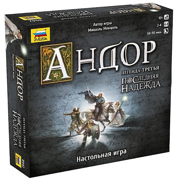 Купить Настольная игра Звезда Последняя надежда , Германия, Унисекс