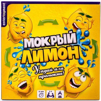 Фото - Entertoyment Настольная игра Entertoyment Мокрый лимон! entertoyment настольная игра entertoyment мокрый лимон