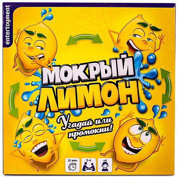 Настольная игра Entertoyment Мокрый лимон!Для всей семьи<br>Характеристики:<br><br>• возраст: от 6 лет<br>• материал: пластик<br>• количество игроков: 2-4<br>• время игры: 15 минут<br>• в наборе: 4 лимона, электронный таймер (4 звука), 4 фишки для ставки, 9 призовых фишек<br>• тип батареек: 2хААА<br>• наличие батареек: не в комплекте<br>• вес упаковки: 390 г<br>• размер упаковки: 26,5х26,5х7 см<br>• страна бренда: Китай<br><br>Чтобы победить в настольной игре Entertoyment «Мокрый лимон», нужно быть максимально внимательным. По звуку таймера игроки по очереди меняют местами сухие и наполненные водой фрукты. А после сигнала «Стоп» игроки должны угадать какой лимон лежит перед ними, делая ставки.
