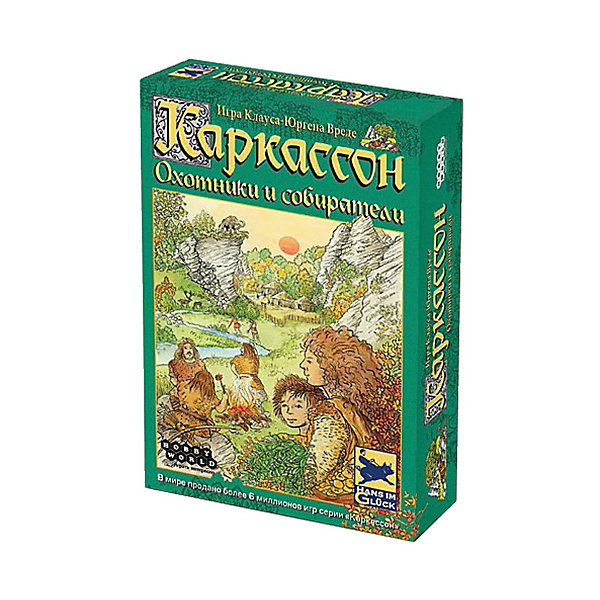 Hobby World Настольная игра Каркассон Охотники и Собиратели, 2-е русское издание