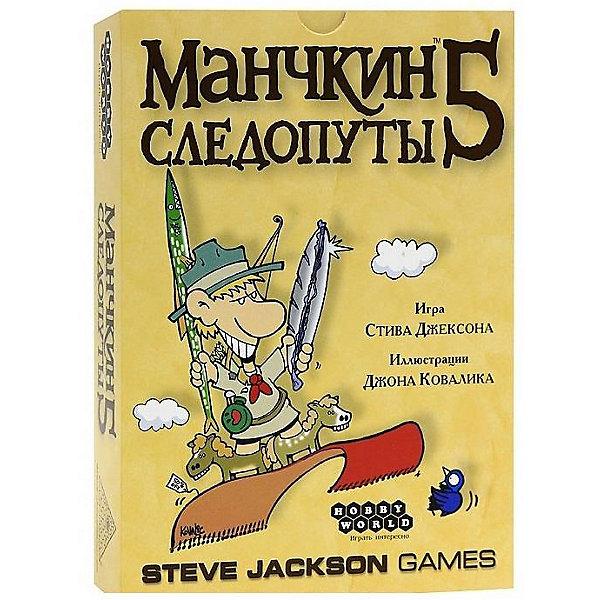 Hobby World Настольная игра Hobby World Манчкин 5 Следопуты, 2-е русское издание