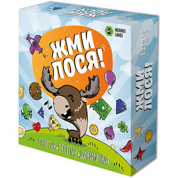 Muravey Games Настольная игра Muravey Games Жми лося худи print bar жми