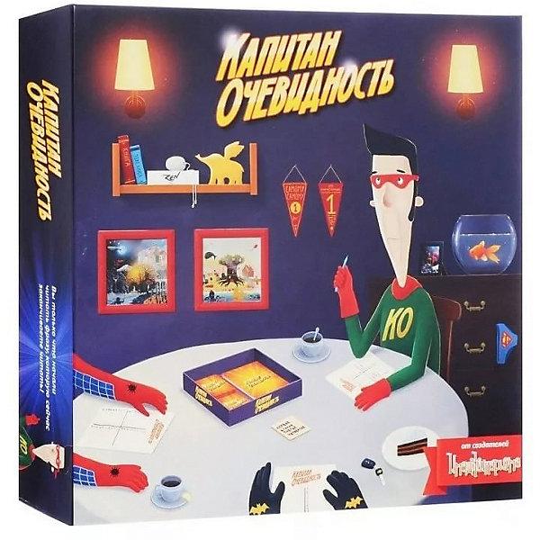Cosmodrome Games Настольная игра Капитан очевидность