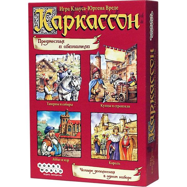 Hobby World Настольная игра Каркассон Предместья и обитатели, 2-е русское издание
