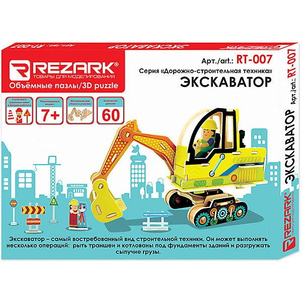 Rezark Сборная модель Дорожно-строительная техника Экскаватор, 60 элементов