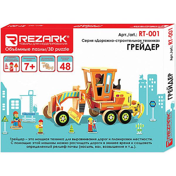 Rezark Сборная модель Дорожно-строительная техника Грейдер, 48 элементов