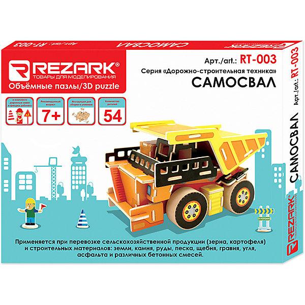 Rezark Сборная модель Rezark Дорожно-строительная техника Самосвал, 54 элемента машины jcb cтроительная техника 1 32 самосвал