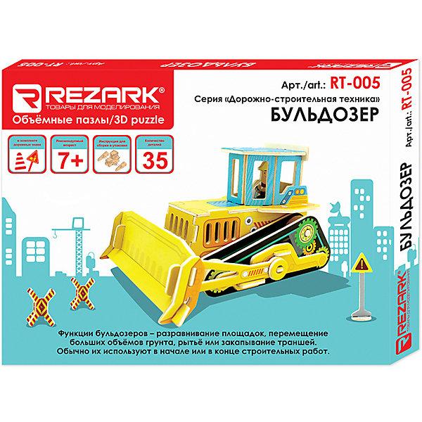 Сборная модель Rezark