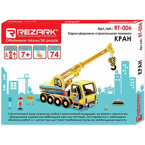 Rezark Сборная модель Дорожно-строительная техника Кран, 74 элемента