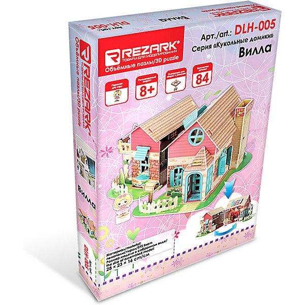 Фото - Rezark 3D пазл Rezark Кукольные домики Вилла, 84 элемента кукольные домики и мебель cartonhouse игровой домик из картона замок русалки