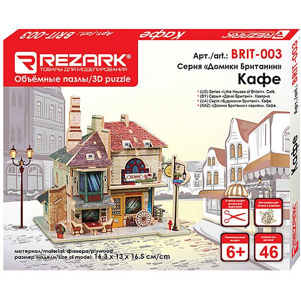 Rezark 3D пазл Rezark Домики Британии Кафе, 46 элементов миланна винтхальтер избритании с