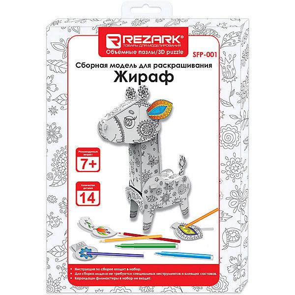 Rezark 3D пазл для раскрашивания Rezark