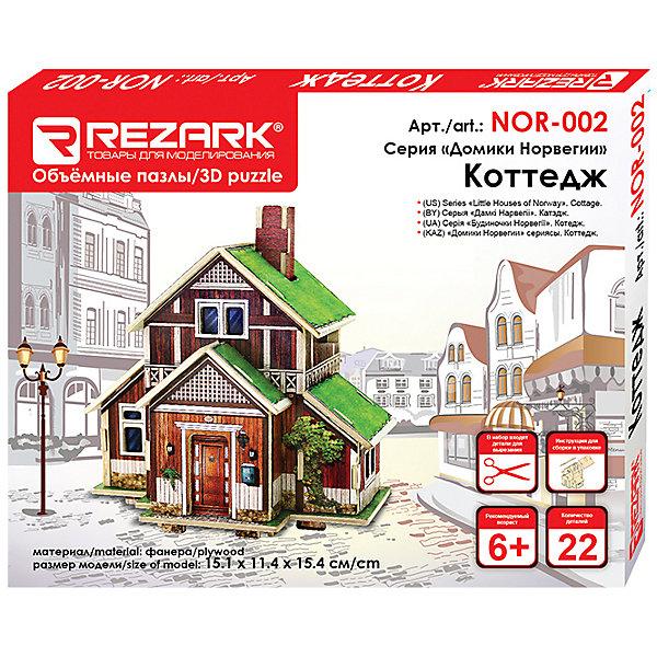 "Rezark 3D пазл Rezark ""Домики Норвегии"" Коттедж, 22 элемента"