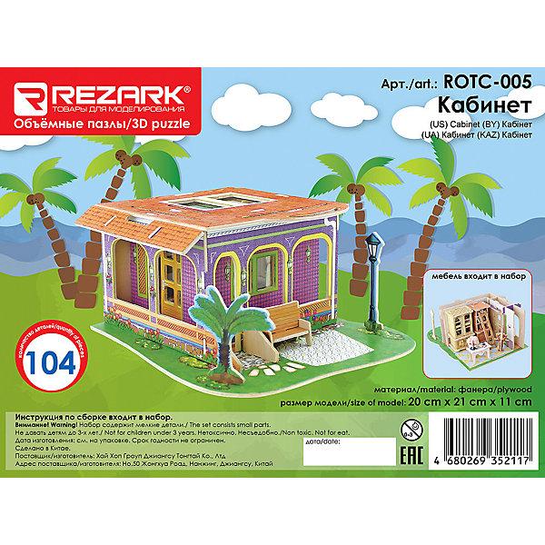 Купить 3D пазл румбокс Rezark Кабинет , 104 элемента, Китай, Женский