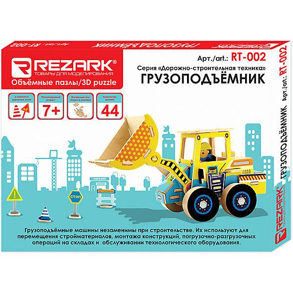 Rezark Сборная модель Дорожно-строительная техника Грузоподъёмник, 44 элемента