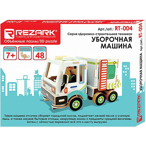 Rezark Сборная модель Дорожно-строительная техника Уборочная машина, 48 элементов