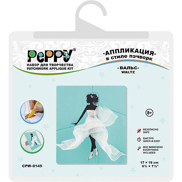 Peppy Аппликация в стиле пэчворк Вальс
