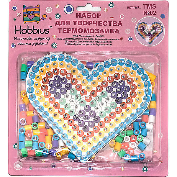 Hobbius Термомозаика № 2 Сердце, 240 бусин