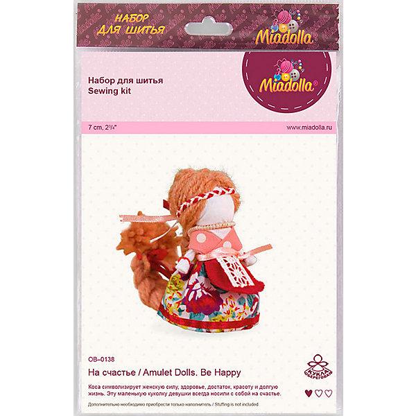Miadolla Набор для шитья игрушек Miadolla Обереговые куклы На счастье цена