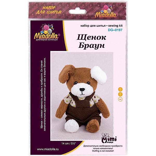 Miadolla Набор для шитья игрушек MiMi Мир Щенок Браун
