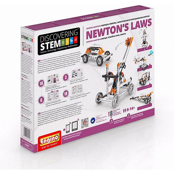 ENGINO Конструктор Engino Законы Ньютона