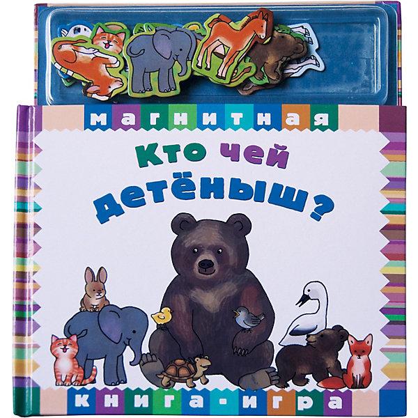 Новый формат Первая книга малыша