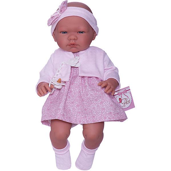 Кукла-пупс Asi Мария в розовом, 43 см, Испания, разноцветный, Женский  - купить со скидкой