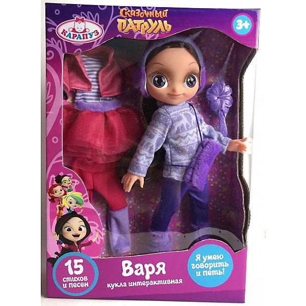 Кукла Карапуз Сказочный патруль Вера с одеждой, озвученная