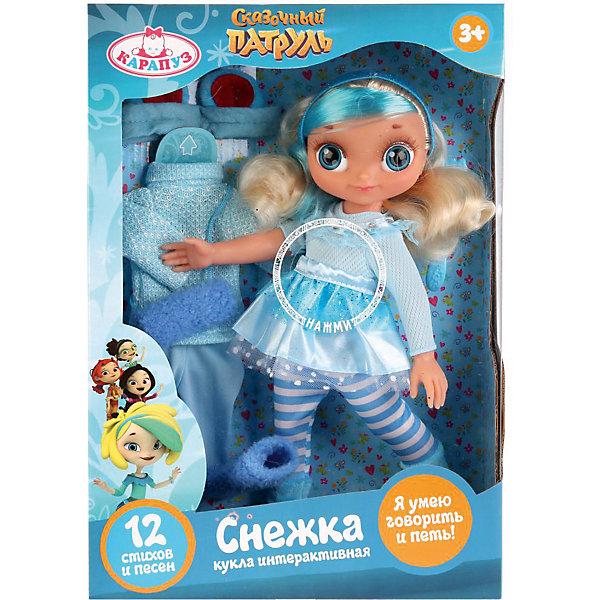 Кукла Карапуз Сказочный патруль Снежка с одеждой, озвученная