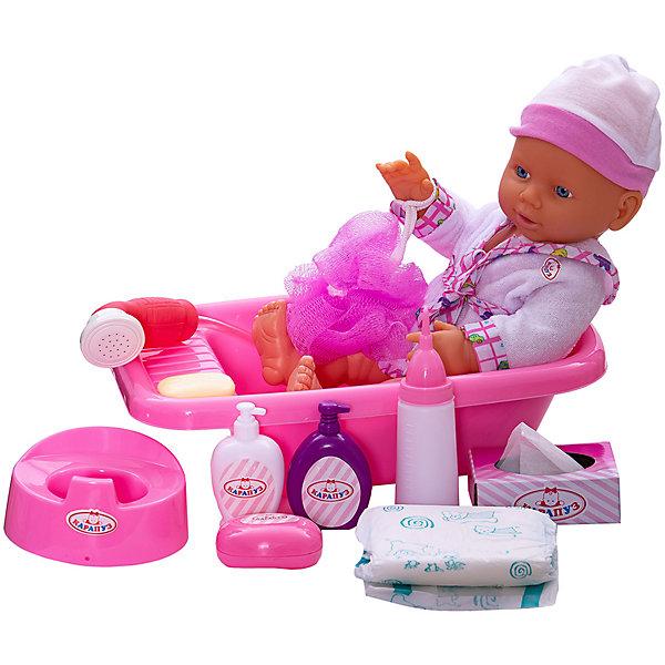 Карапуз Кукла-пупс с ванной, 38 см